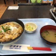 沖繩機場-空港食堂
