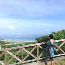 沖繩南部一日遊懶人包