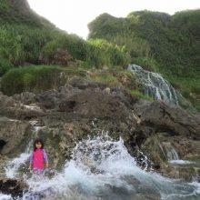 南部瀑布 – 慶座絕壁