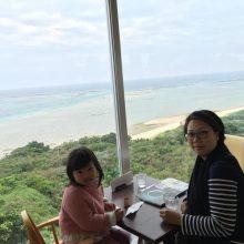 南部海景Cafe – やぶさち