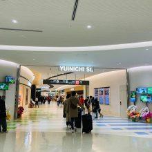 沖繩那霸新飛機場開幕了!