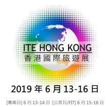 2019 香港國際旅遊展 ITE Oki-Family x 沖繩青潛