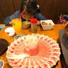 恩納村 Agu 涮涮鍋 – みるく